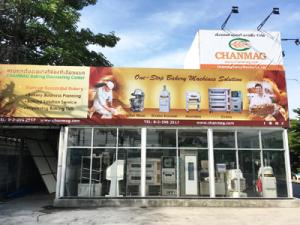 CHANMAG-Bakery-Machine_Thailand-office