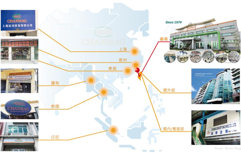 CHANMAG_全球運營站點-800x510