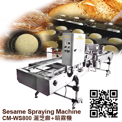 Sesame Spray Machine