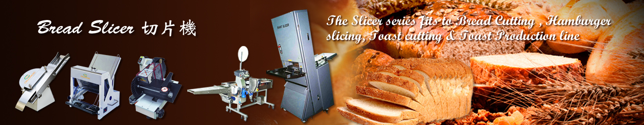 Bread-Toast-Slicer_Cutting_Packing-Machine