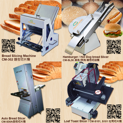 Bread-Slicer-series