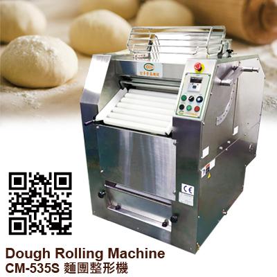 Dough Rolling-Machine CM-535S
