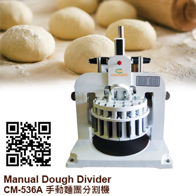 CM-536A_Manual-Dough-Divider_400x400