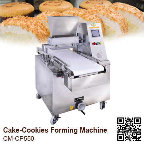Cake-Cookies-Forming-Machine_CM-CP550_CHANMAG-Bakery-Machine