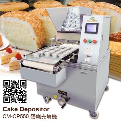 Cake Depositor CM-CP550
