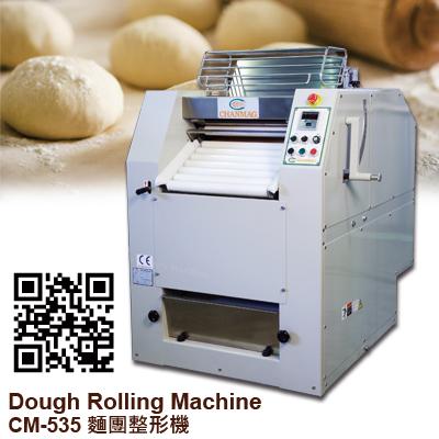 Dough-Rolling-Machine_CM-535_400x400