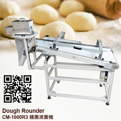 Dough Rounder CM-1000R3