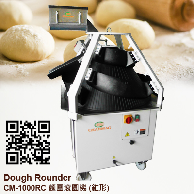 Dough Rounder CM-1000RC