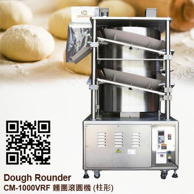 Dough Rounder CM-1000VRF