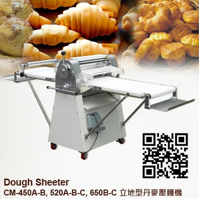 Dough Sheeter CM-450A-B,520A-B-C, 650B-C