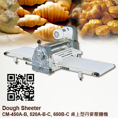 Dough Sheeter CM-450A, 520A