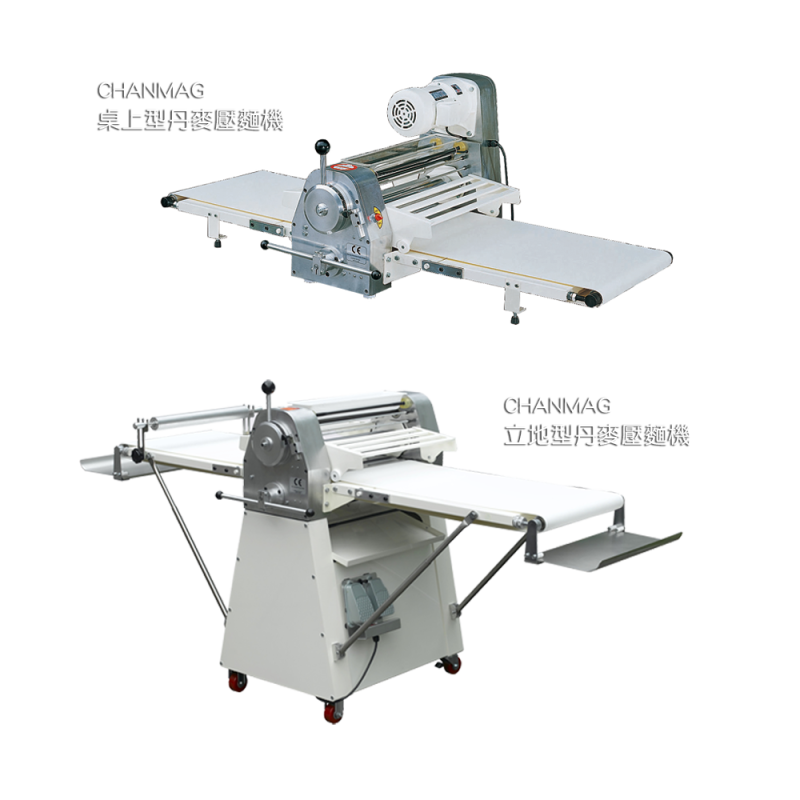 Dough-Sheeter-series