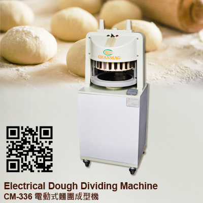 Electrical Dough Dividing Machine CM-336