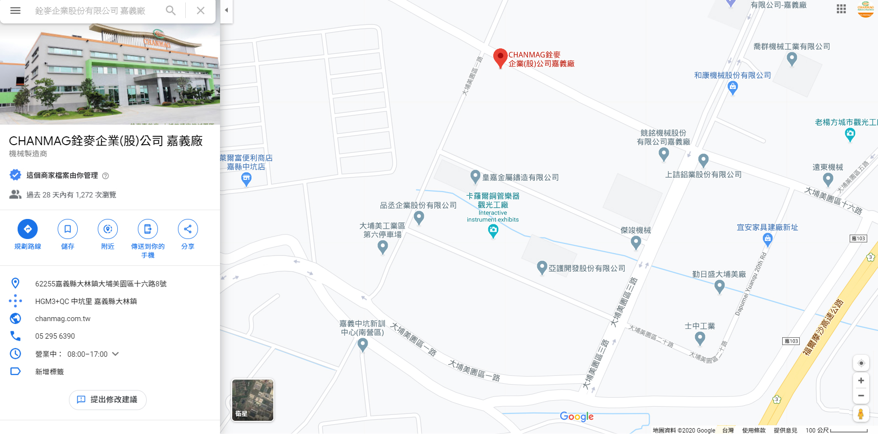 Google Map search 銓麥嘉義廠