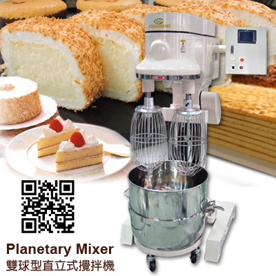 CM-100W Planetary Mixer with Twin Wire Whip Type