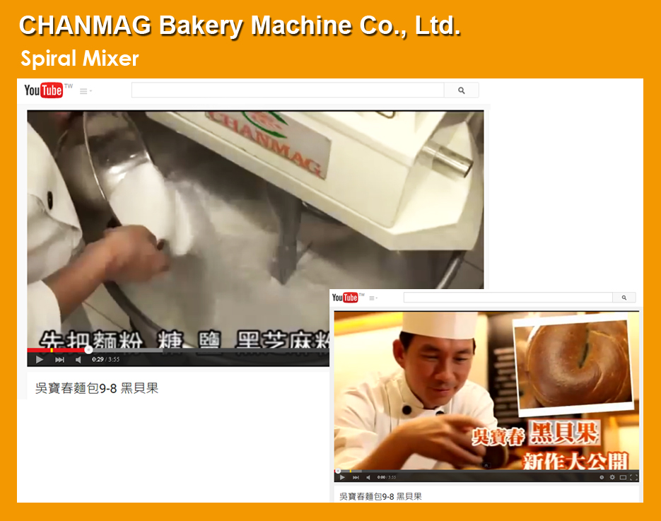 Wu Bao-Chun-bread bagels-teaching _Chanmag-Spiral-Mixer