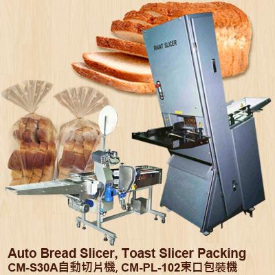 Auto-Bread-Slicer-CM-S30A,-Toast-Slicer-Packing-CM-PL102