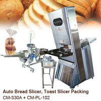 Auto-Bread-Slicer-CM-S30A,-Toast-Slicer-Packing