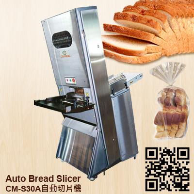 Auto-Bread-Slicer-CM-S30A