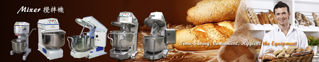 Bakery Mixer Chanmag-Bakery Machine