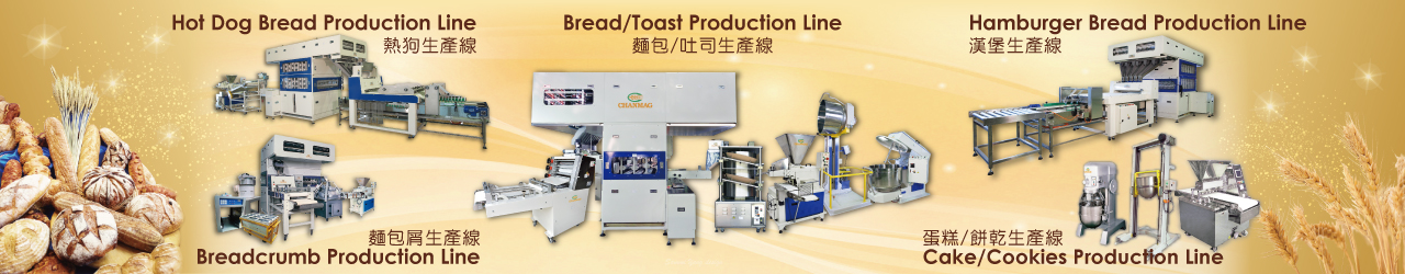 CHANMAG Bakery Production Line