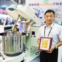 CM-200AD_2017FoodTaipei_won-Excellence-Award