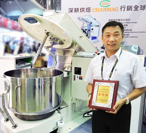 CM-200AD_2017FoodTaipei_won-Excellence-Award