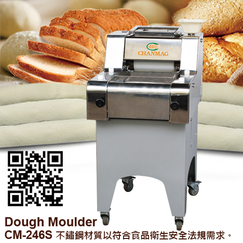 CM-246S_Dough-Moulder_Chanmag-Bakery-Machine_SS-material