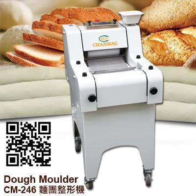 Dough Moulder CM-246