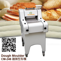 CM-246_Dough-Moulder_Chanmag-Bakery-Machine