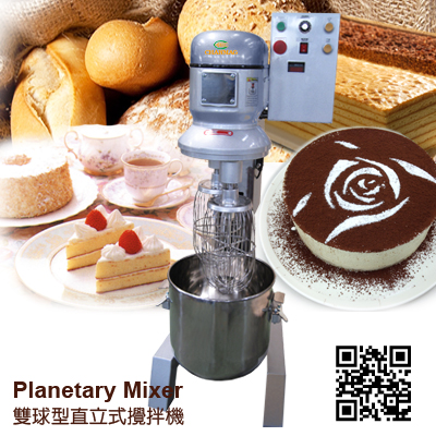 Planetary Mixer with Twin Wire Whip Type