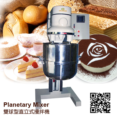 Planetary Mixer with Twin Wire Whip Type 60W, 80W
