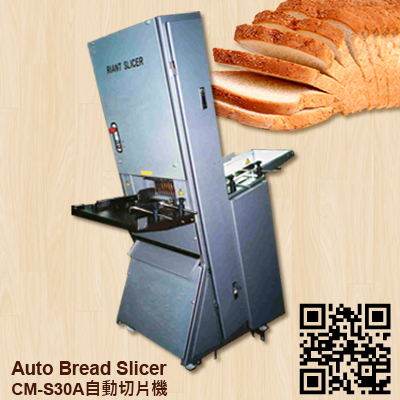 Auto Bread Slicer