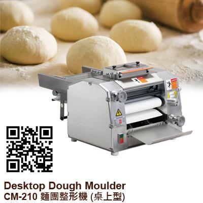 Desktop-Dough-Moulder_CM-210_400x400