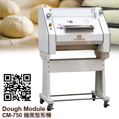 Dough Module Machine CM-750