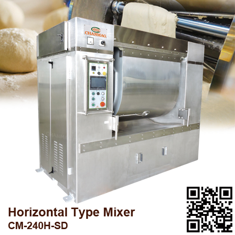 Horizontal Type Mixer CM-240H-SD_CHANMAG Bakery Machine