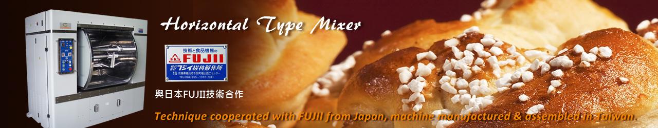 Horizontal-Type-Mixer