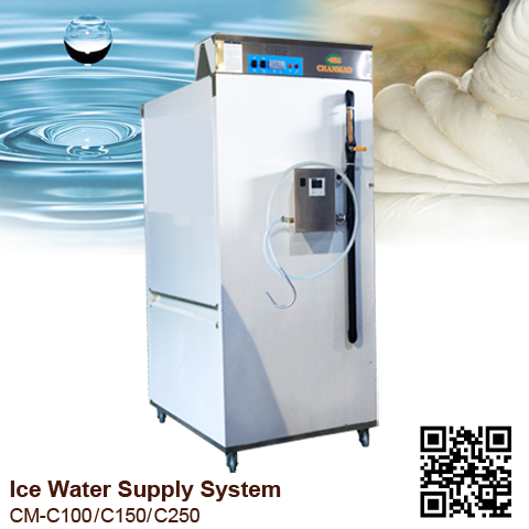 Ice-Water-Supply-System_2020_CHANMAG