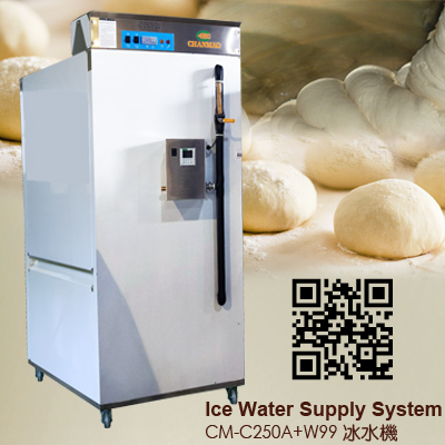 Ice Water Supply system CM-C250A+W99