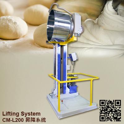 Lifting-System-CM-L200