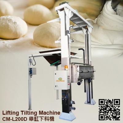Lifting Tilting Machine_CM-L200D