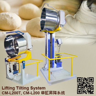 Lifting Tilting System CM-L200T L200