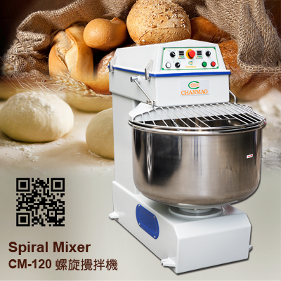Spiral Mixer CM-120