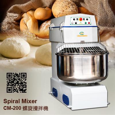 Spiral-Mixer-CM-200