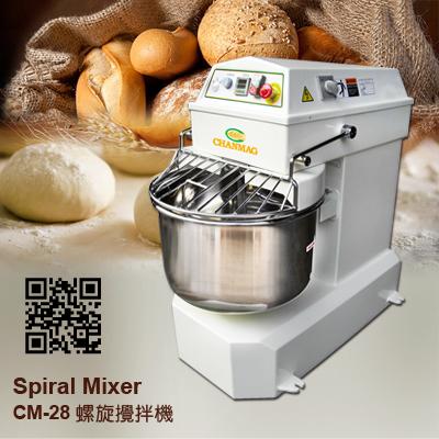 Spiral-Mixer-CM-28