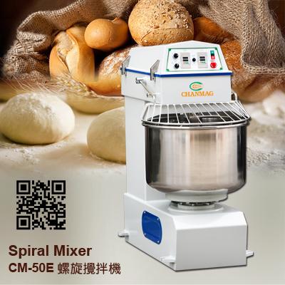 Spiral Mixer CM-50E