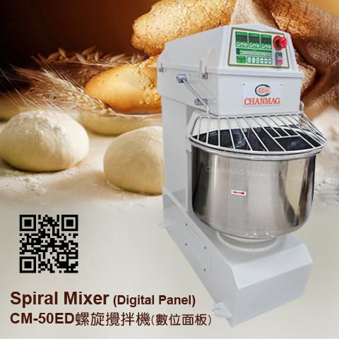 Spiral-Mixer-CM-50ED-Digital-Panel
