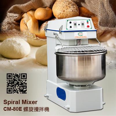 Spiral-Mixer-CM-80E