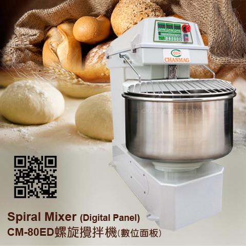 Spiral-Mixer-CM-80ED-digital-panel