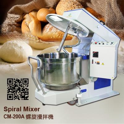 Spiral Mixer CM-200A